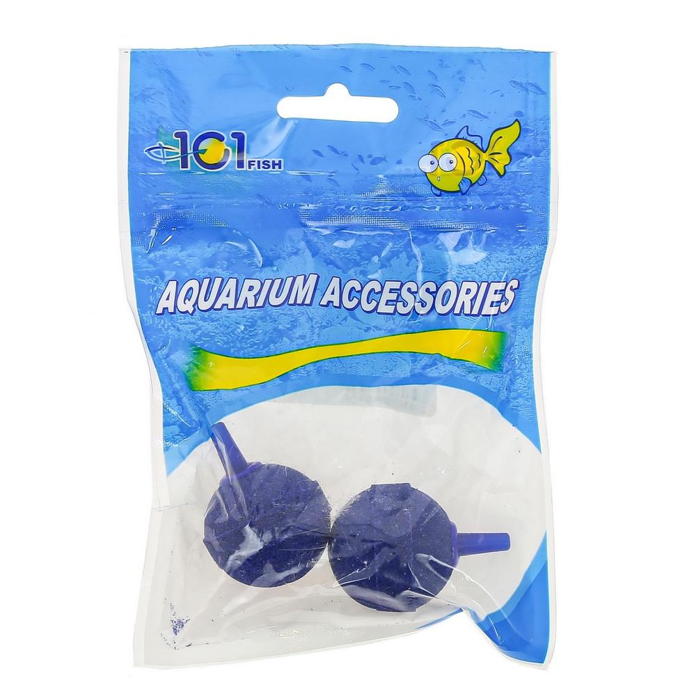 Распылитель камень-шарик синий  большой (2шт)