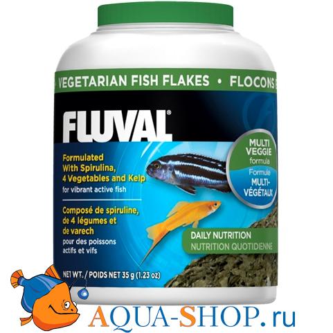 Корм FLUVAL для растительноядных рыб 125 мл