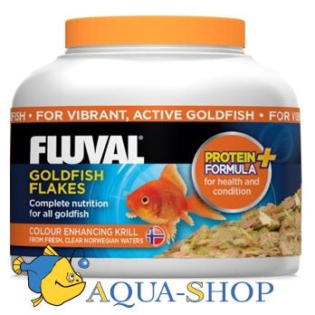 Корм FLUVAL для золотых рыб 125мл