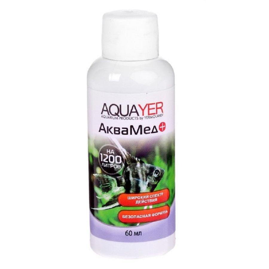 Средство для воды AQUAYER Аквамед 60мл