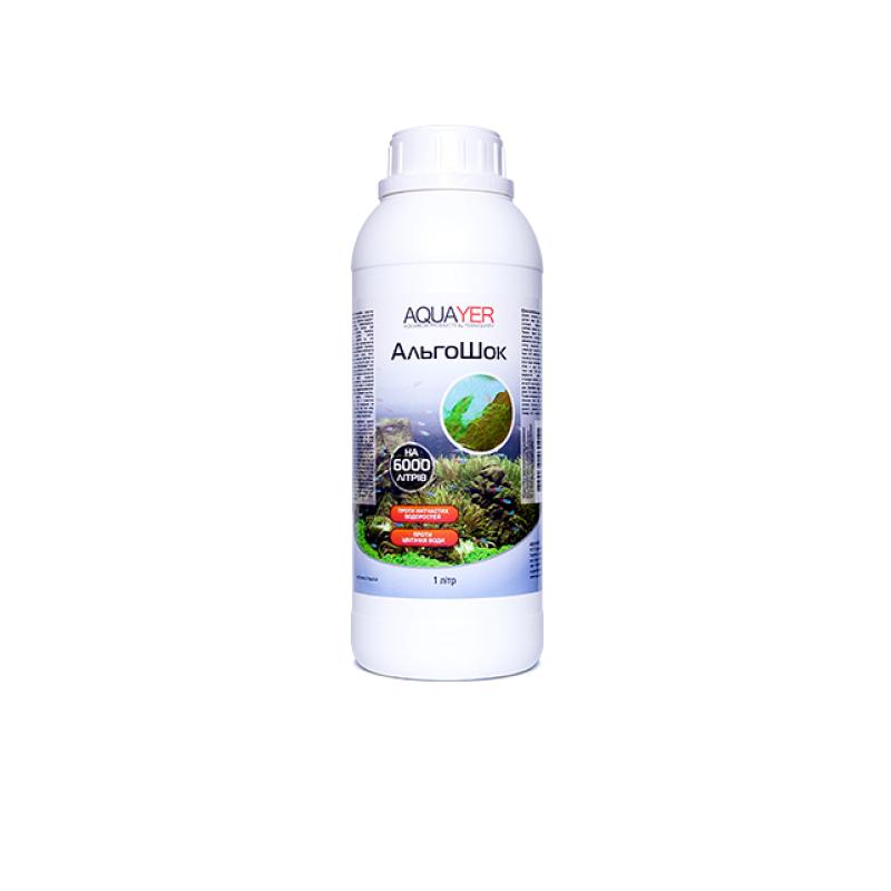 Средство против водорослей AQUAYER АльгоШок 1000мл