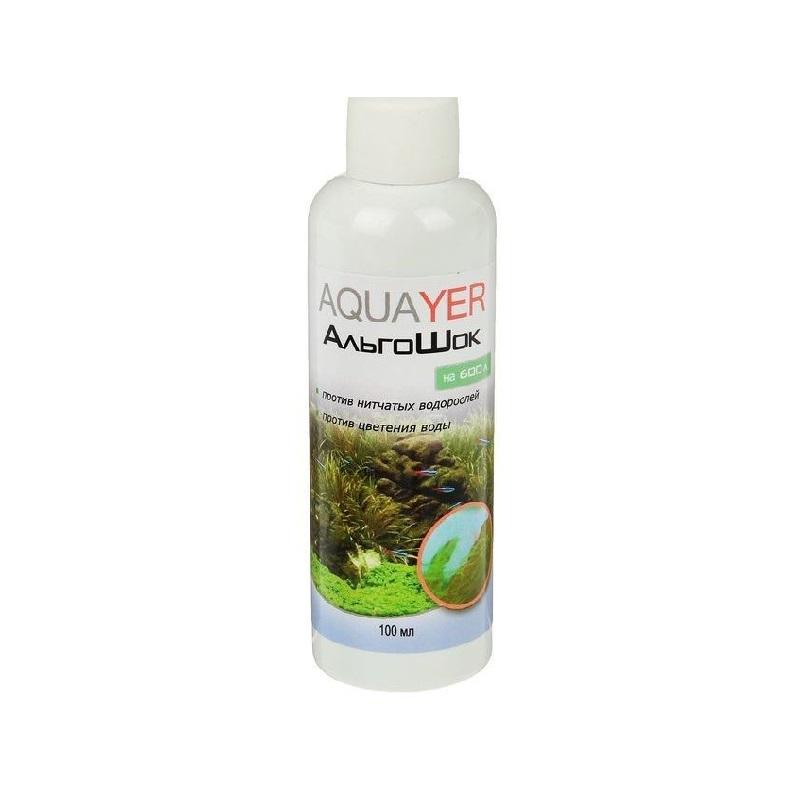 Средство против водорослей AQUAYER АльгоШок 100мл
