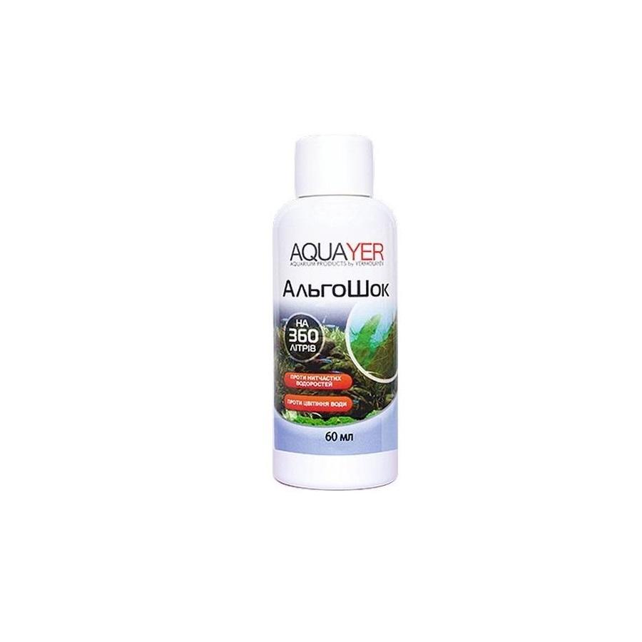Средство против водорослей AQUAYER АльгоШок 60мл