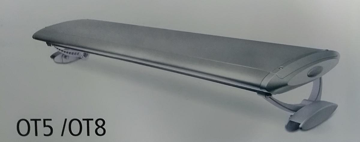 Светильник ARCADIA  OT5  MARIN, 2x39 W  1000*230*45мм