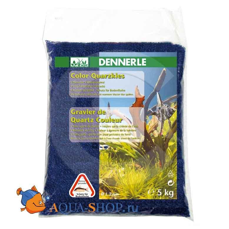 Грунт Dennerle Color-Quarz гравий 1-2 мм 5 кг Лазурно-синий