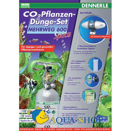 Система CO2 Dennerle MEHRWEG 600 Space