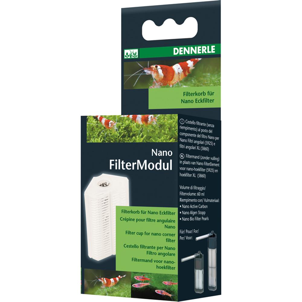 Корзина Dennerle Nano FilterModul для фильтрующих материалов для фильтров