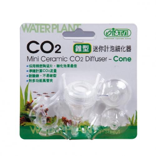 Диффузор CO2 TZONG YANG конусный компактный S