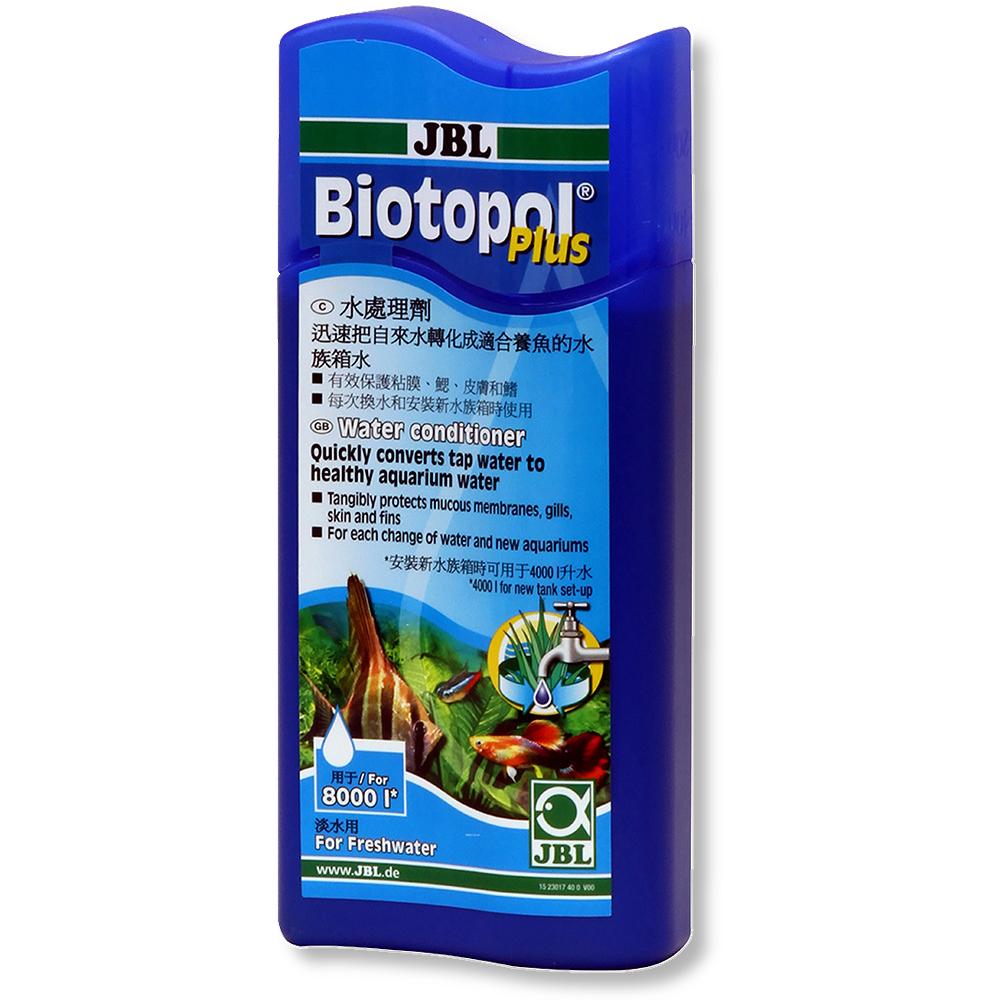 Средство JBL Biotopol Plus для подготовки воды 250 мл