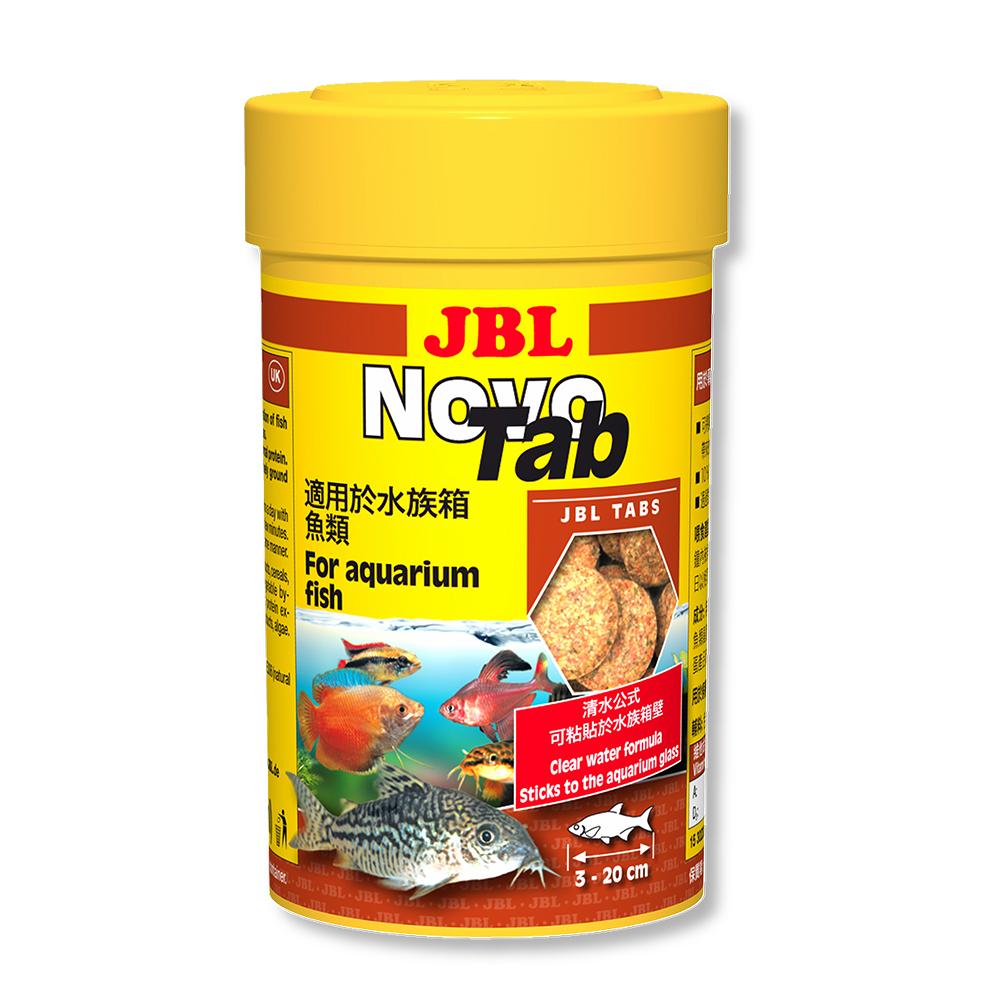 Корм для рыб JBL Novo Tab в форме таблеток для всех видов аквариумных рыб, 1000мл