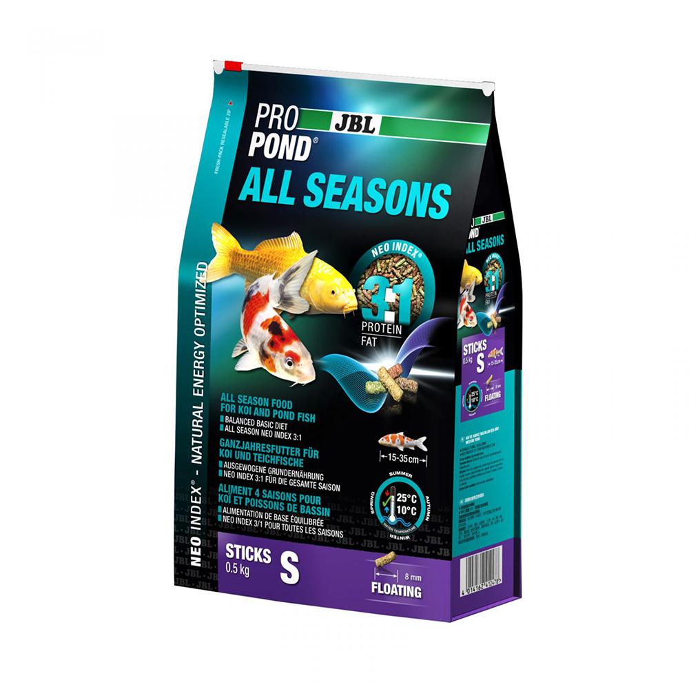 Корм для прудовых рыб JBL ProPond All Seasons S всесезонный, в форме плавающих палочек для карпов кои небольшого размера, 0,5 кг (3 л)