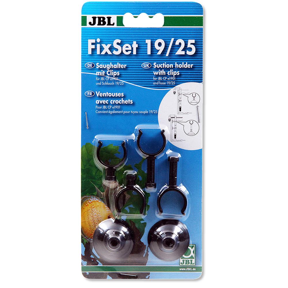 Набор присосок JBL 12/16 для CristalProfi E700/900