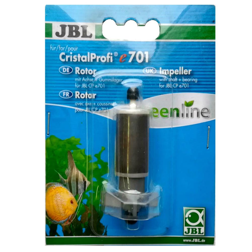 Ротор с осью для внешнего фильтра CristalProfi e701 greenline