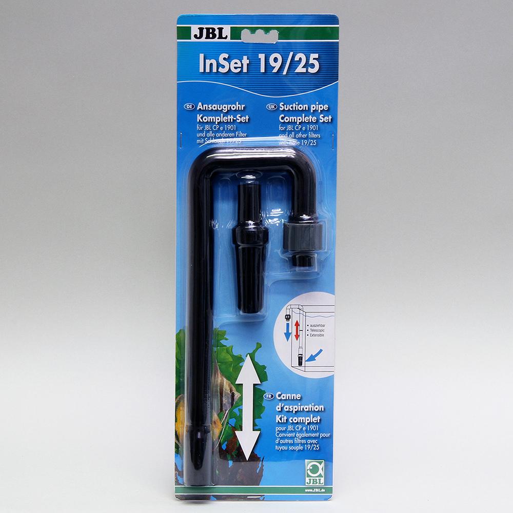 Заборная трубка JBL 19/25  для фильтров CristalProfi е1901