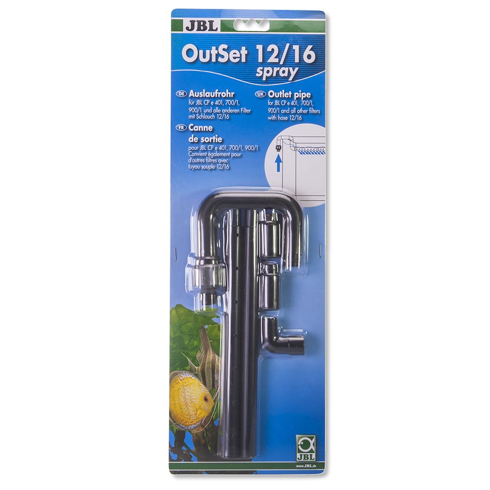 Комплект флейт JBL SpraySet 12-16 мм для внутренних фильтров