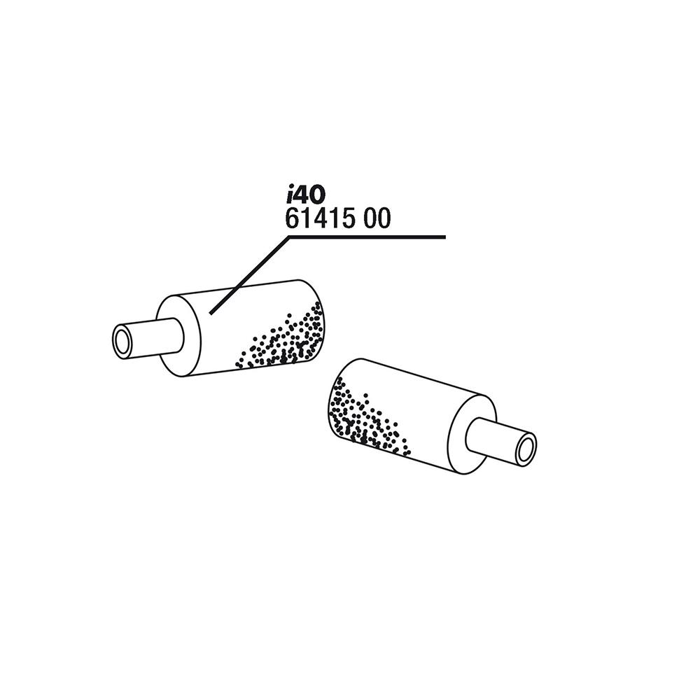 Распылитель для JBL TekAir, 2 шт
