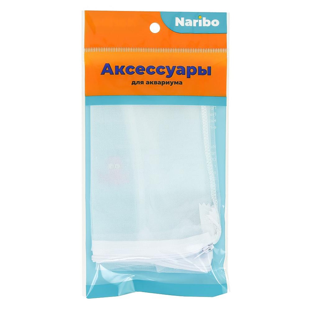 Мешок для фильтра Naribo на молнии, белый, мелкая сетка 25*30 см