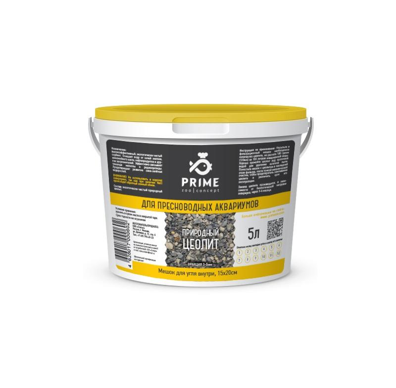 Цеолит PRIME для пресноводных аквариумов, ведро 5 литров