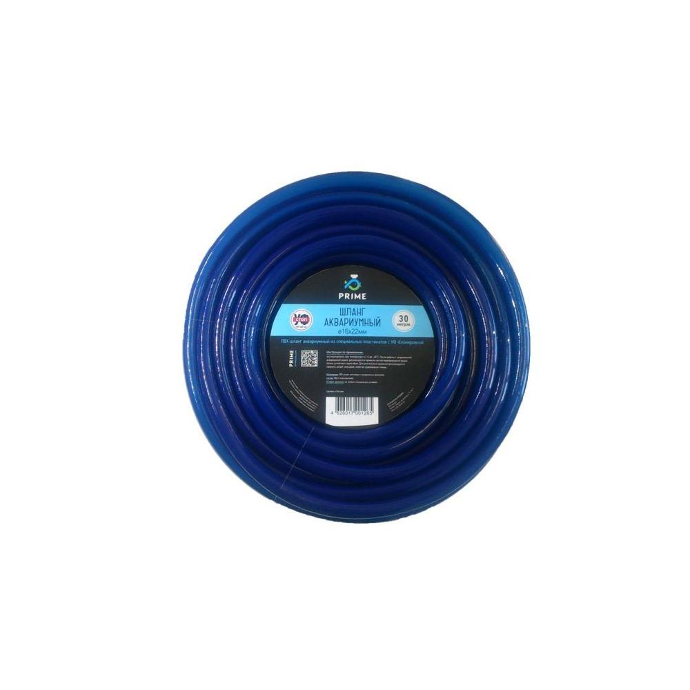 Шланг ПВХ Prime синий 16/22мм, 1м
