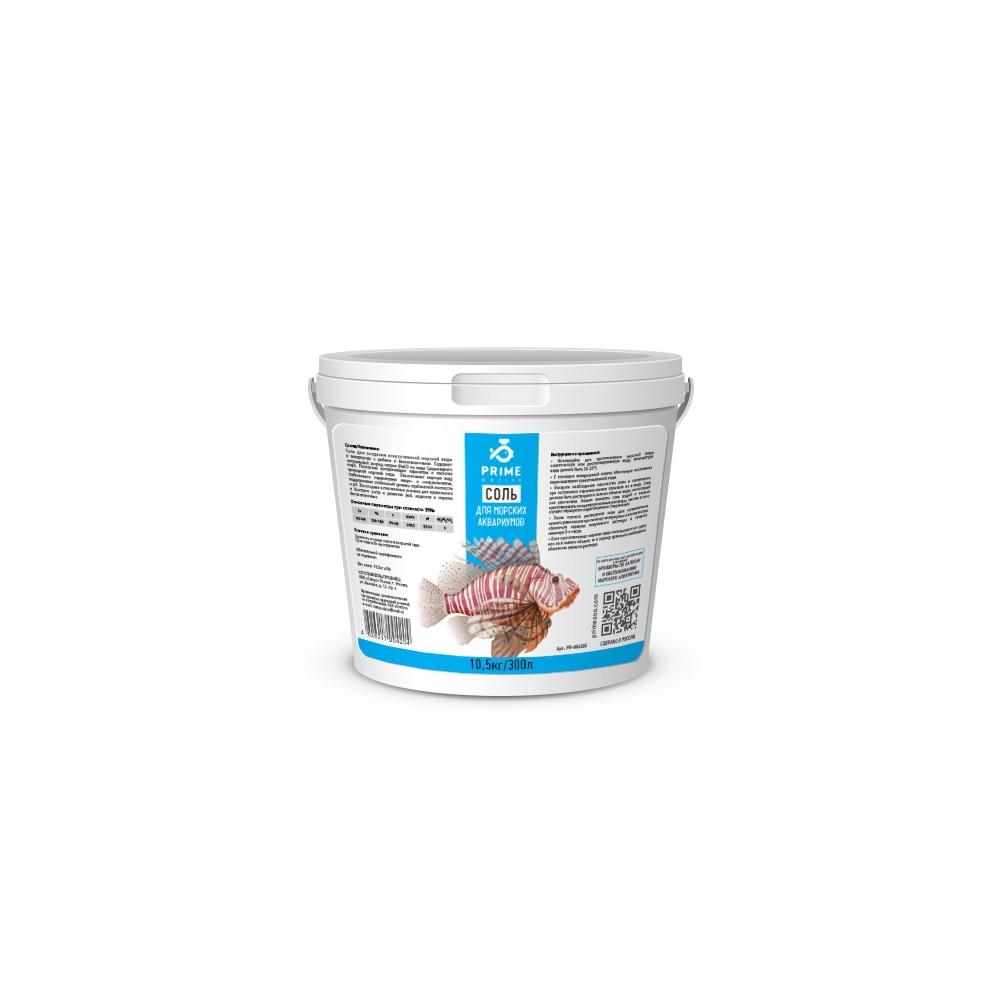 Соль PRIME для морских аквариумов 10,5кг ведро