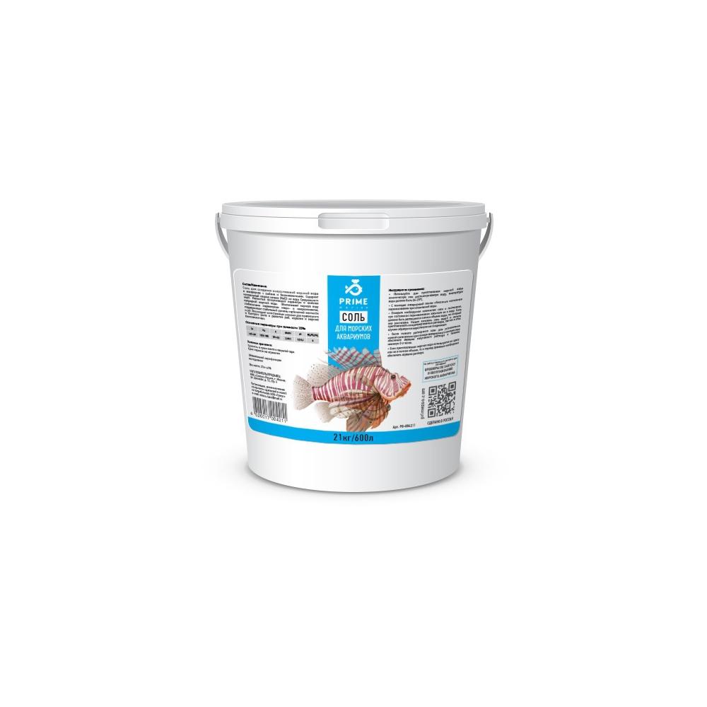 Соль PRIME для морских аквариумов 21 кг ведро