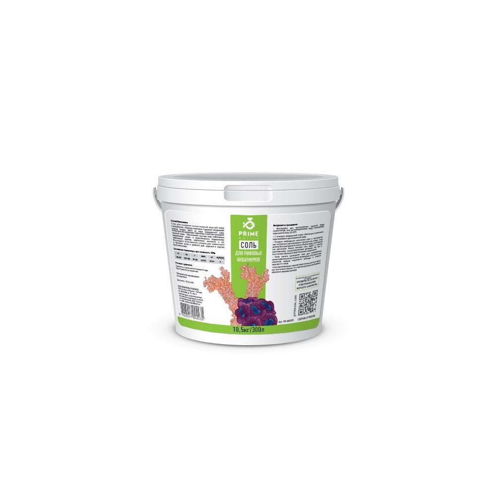 Соль PRIME для рифовых аквариумов 10,5кг ведро