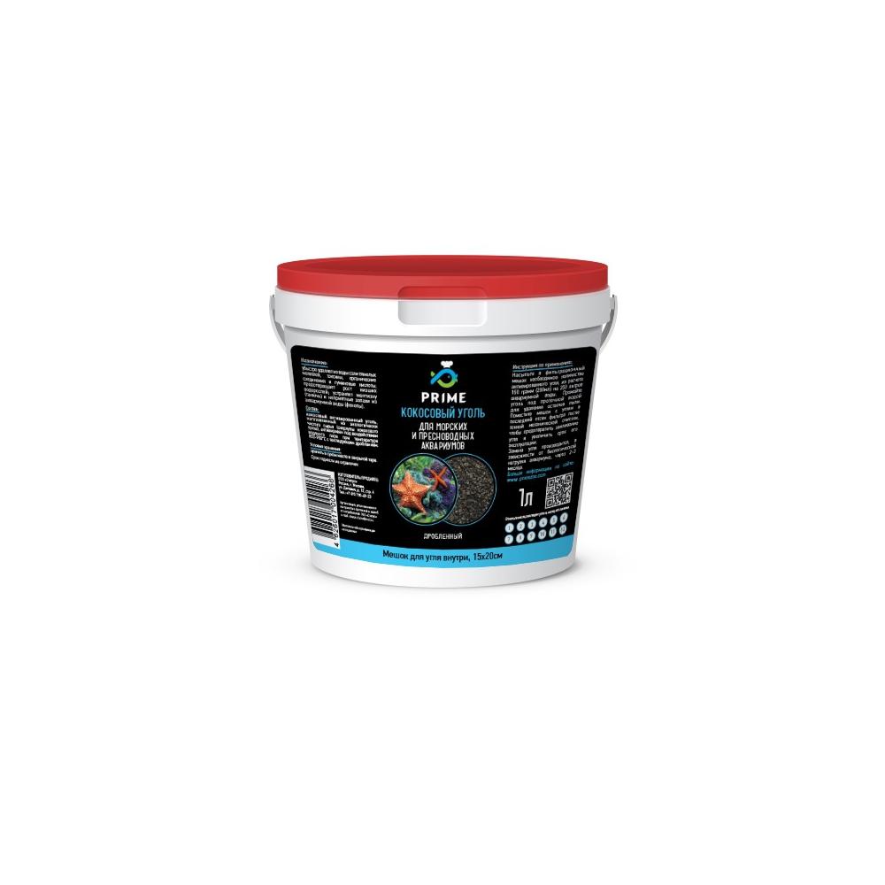 Уголь PRIME кокосовый для пресноводных и морских аквариумов  ведро 1 литр
