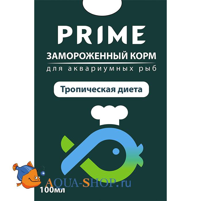 Тропическая диета  замороженная   PRIME в блистере 100 мл