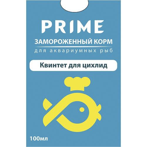 Квинтет для цихлид замороженный  в блистере PRIME 100мл