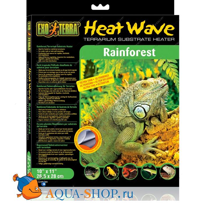 Термоковрик для рептилий Hagen EXO TERRA 8Вт Rainforest