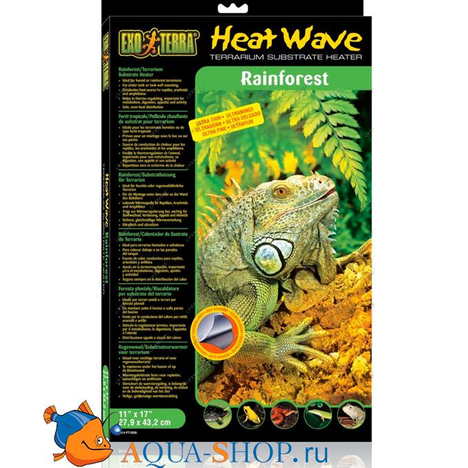 Термоковрик для рептилий Hagen EXO TERRA 12Вт Rainforest