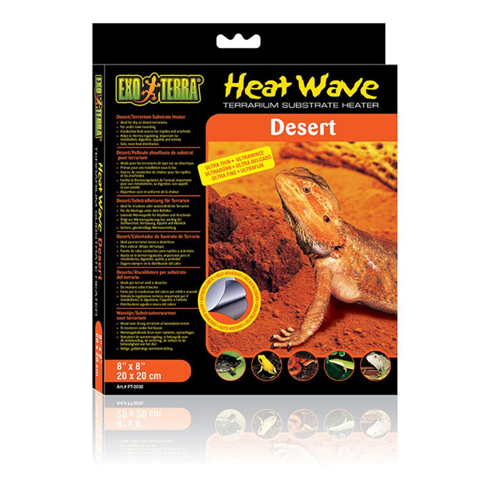 Термоковрик для рептилий Hagen EXO TERRA 8Вт Desert