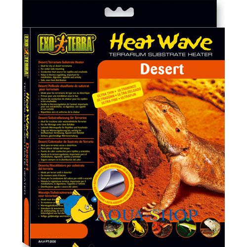 Термоковрик для рептилий Hagen EXO TERRA 16Вт Desert