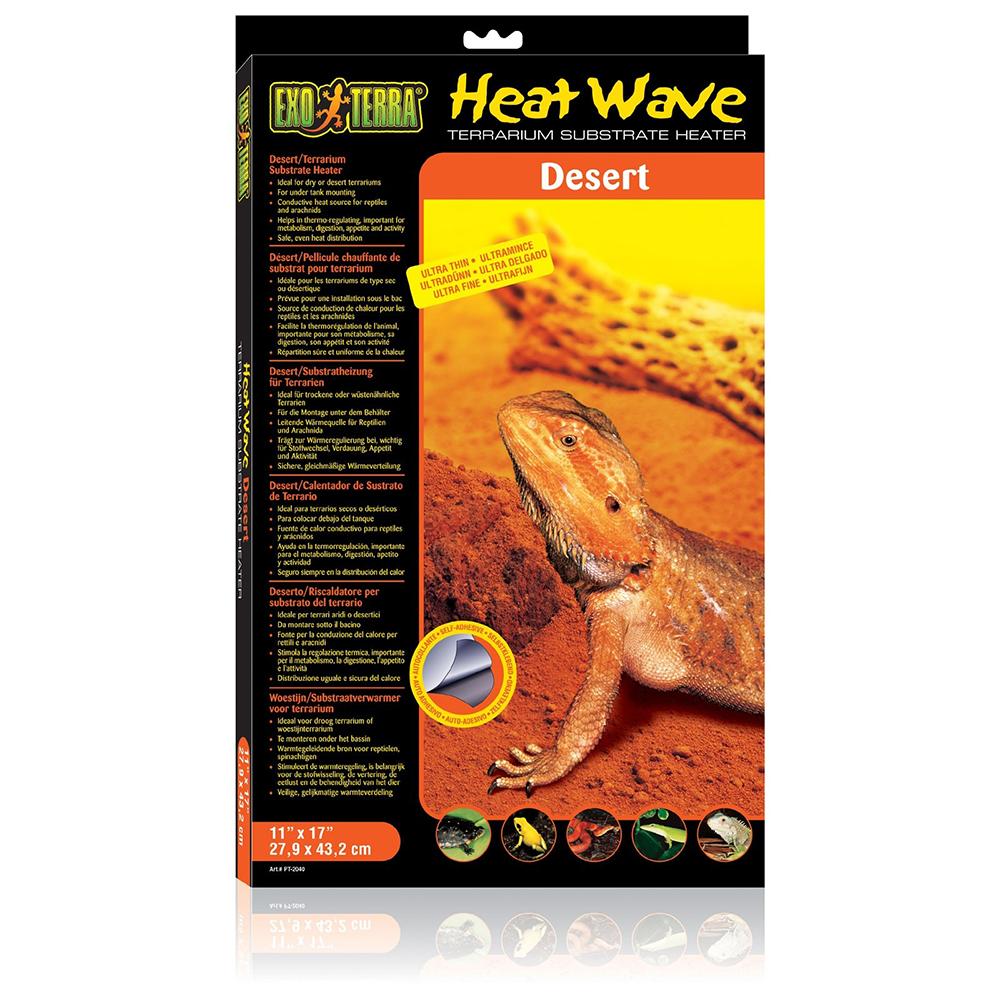 Термоковрик для рептилий Hagen EXO TERRA 25Вт Desert