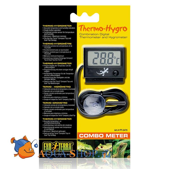 Гигрометр/термометр для террариума EXO TERRA электрический комби