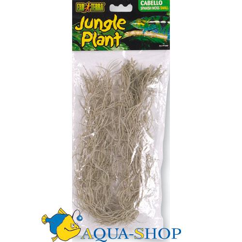 Растение для террариумов Hagen EXO TERRA SPANISH MOSS Small