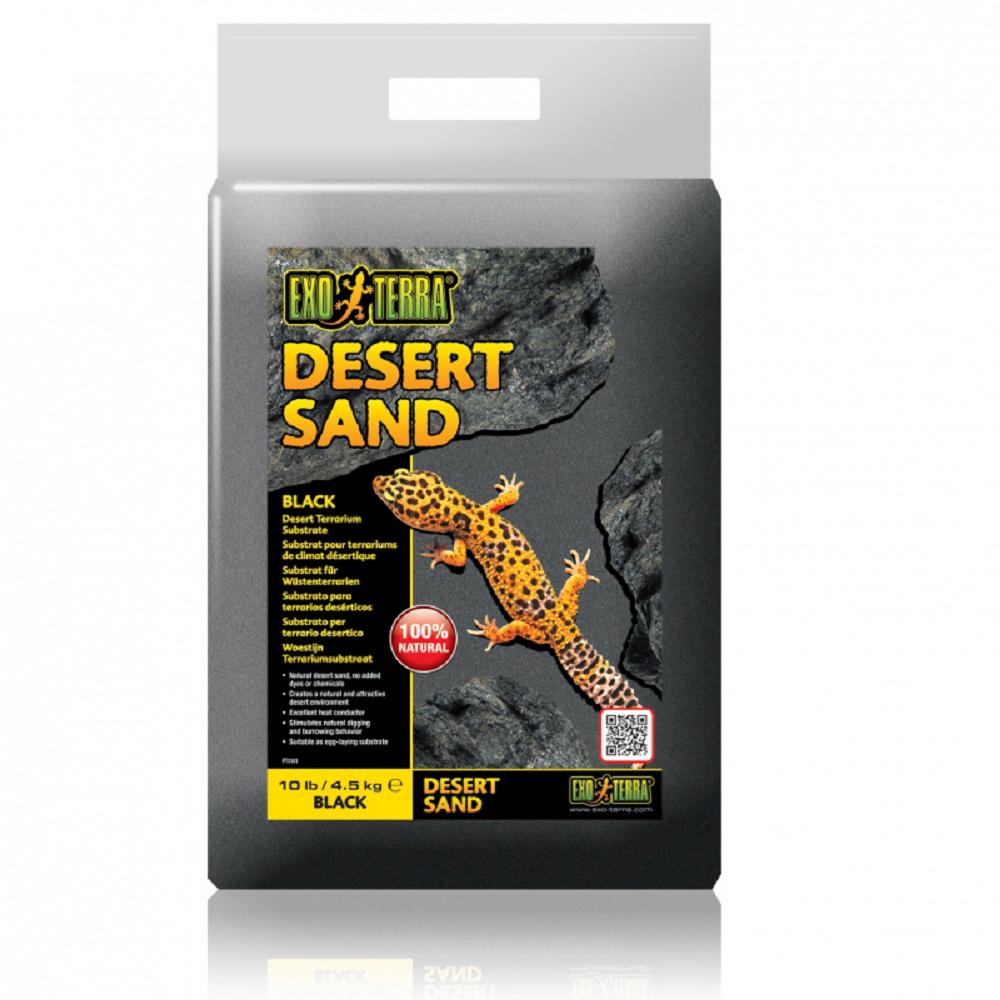 Субстрат для террариума Hagen песок черный 4,5 кг