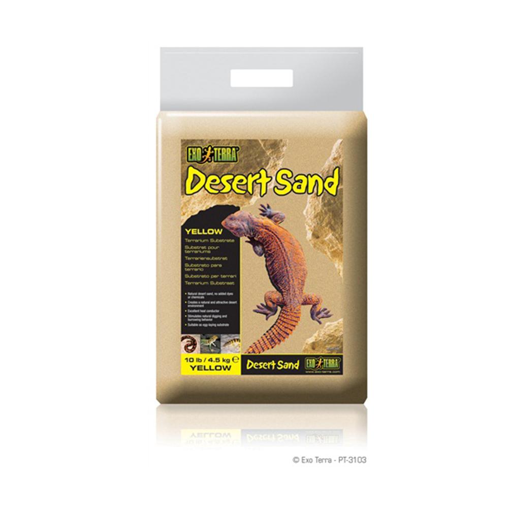 Грунт для террариумов песок EXO TERRA (желтый) 4,5кг