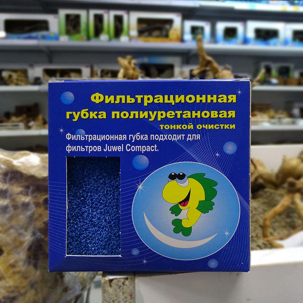 Губка фильтрующая RuFoam Compact тонкая очистка синяя