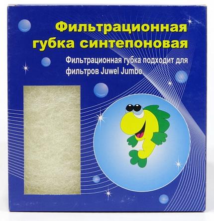Губка фильтрующая RuFoam Jumbo синтепон