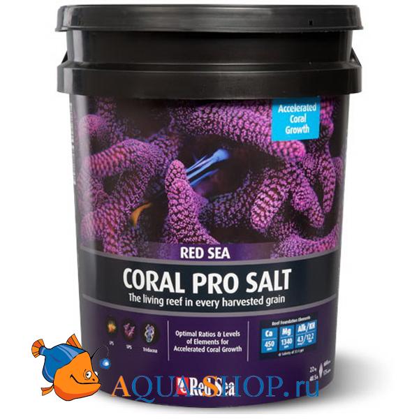 Соль RED SEA CORAL PRO 22кг на 660л