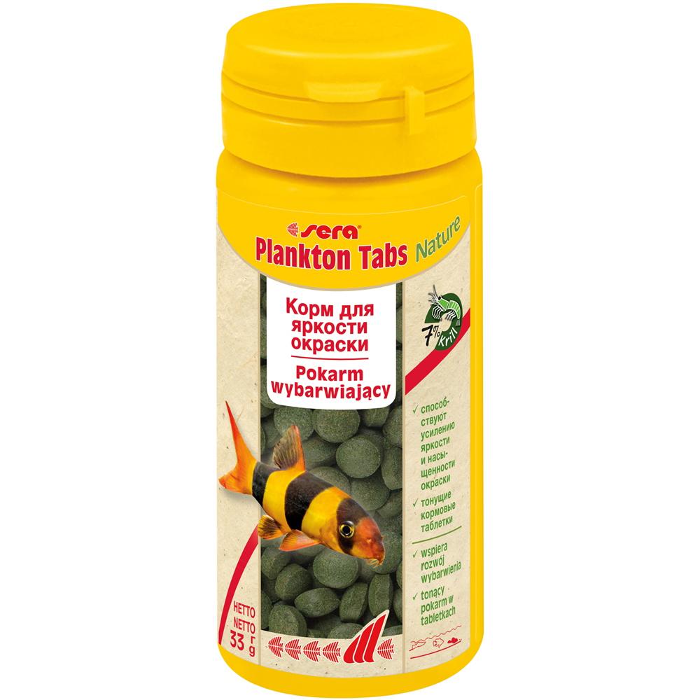 Корм SERA для рыб Plankton Tabs таблетки для окраса 50мл/33г/130таб
