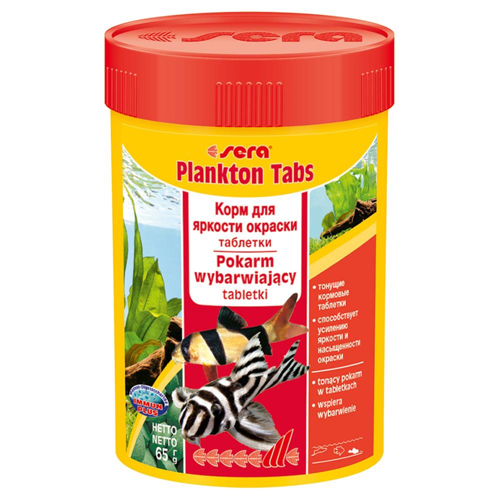 Корм SERA для рыб Plankton Tabs таблетки для окраса 100мл/65г/275таб