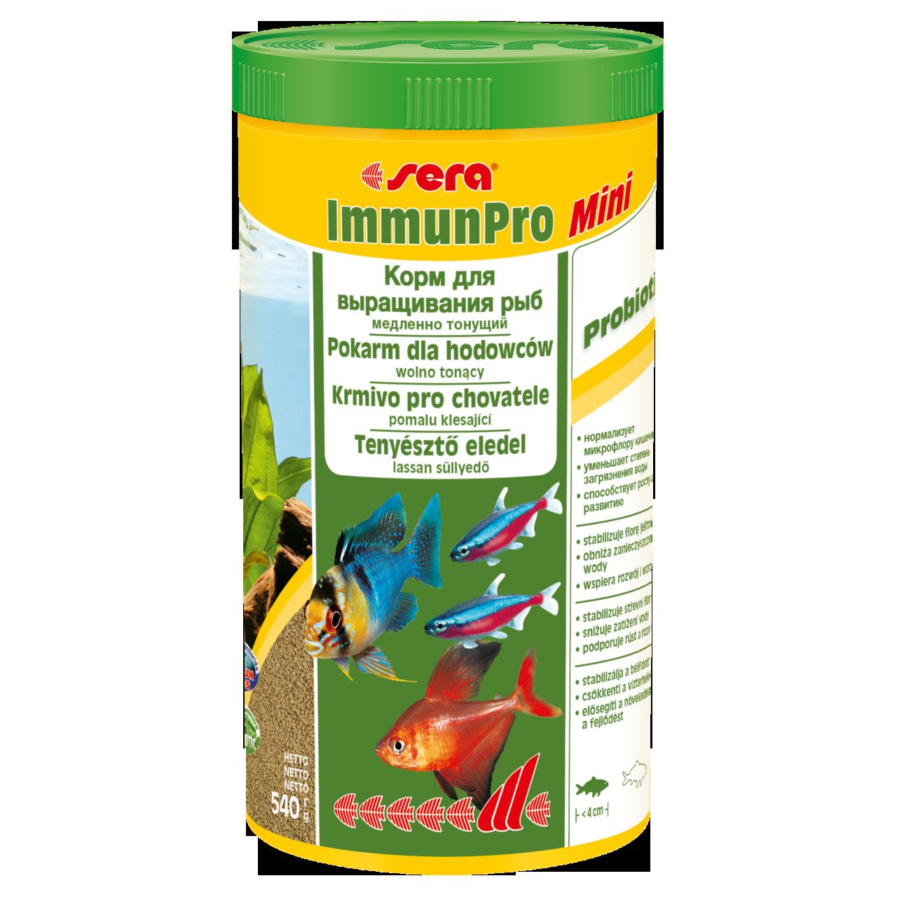 Корм SERA для рыб Immun Pro Mini 1000мл/540 г