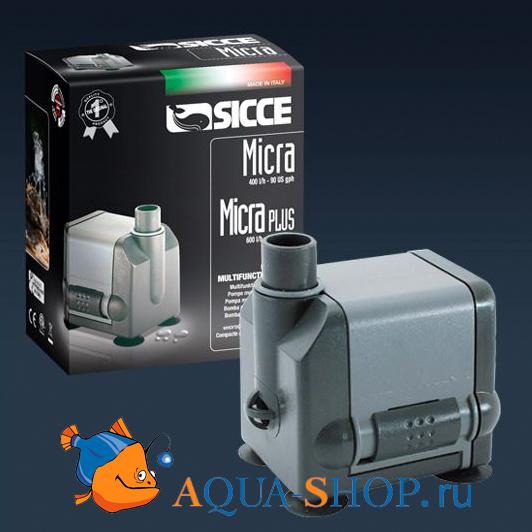 Помпа SICCE MICRAPLUS 600л/ч h=85см