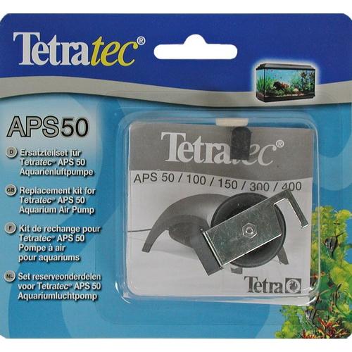 Комплект для ремонта компрессора Tetra APS50