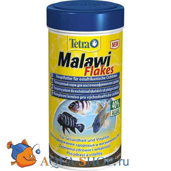 Корм для цихлид и других крупных рыб Tetra Malawi  100мл