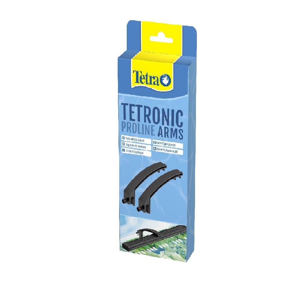 Кронштейны Tetra Tetronuc Arms для светильников Tetronic LED ProLine 380-980