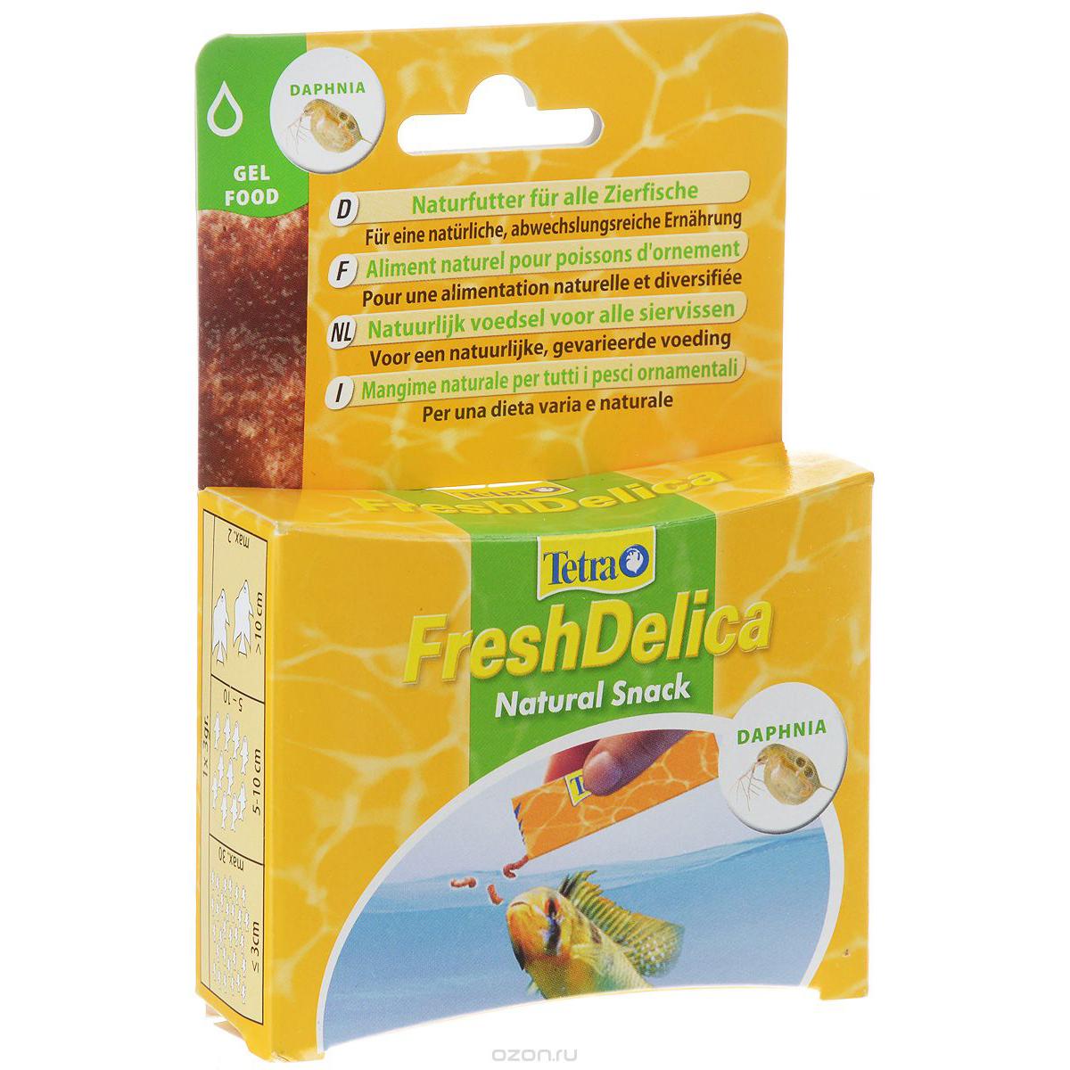 Корм для рыб Tetra FreshDelica Daphnia 48г желе дафнии
