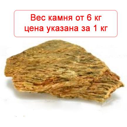 """Камень натуральный UDECO """"Окаменелое дерево красно-коричневое"""" цена за 1 кг"""